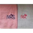 MR-MRS, v.kék és v.rózsaszín törölköző